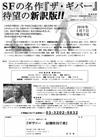 giver0091127-pdf
