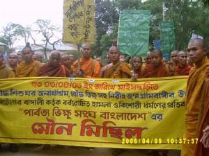 バングラデシュ、ジュマ先住民族への襲撃事件に抗議する仏教団体関係者たち