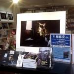 20150119-PRC-kichijoji2