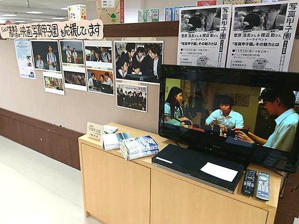 2017110301_shashinkoshien-junkudo-asahikawa