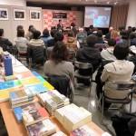 event-201502-yaesu05