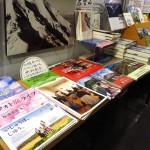 event-20150304-daisetsu01