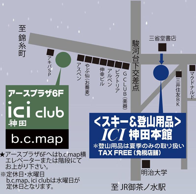 ici club神田「アースプラザ」MAP
