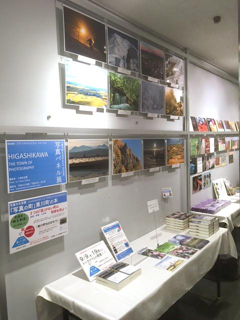『東川町ものがたり』刊行記念 写真パネル展@八重洲ブックセンター本店3Fギャラリー